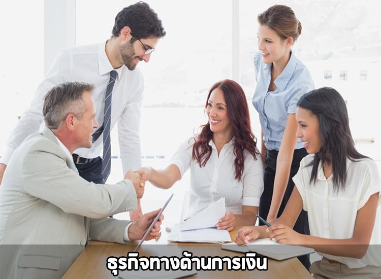Advisors Financial